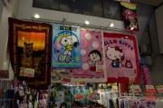 Japan 2012 - Osaka - Towels
