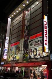 Japan 2012 - Osaka - Namco