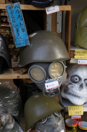 Japan 2012 - Kyoto - Gas mask