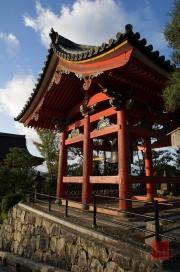 Japan 2012 - Kyoto - Kiyomizu-dera - Bell Tower