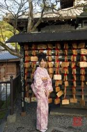 Japan 2012 - Kyoto - Kiyomizu-dera - Wishing Boards & Woman in Kimono