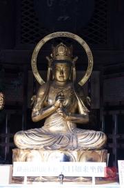 Japan 2012 - Kyoto - Kiyomizu-dera - Buddha