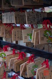 Japan 2012 - Kyoto - Kiyomizu-dera - Wishing boards