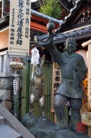 Japan 2012 - Kyoto - Kiyomizu-dera - Luck figures