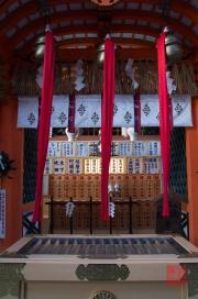 Japan 2012 - Kyoto - Kiyomizu-dera - Success altar