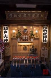Japan 2012 - Kyoto - Kiyomizu-dera - Luck altar