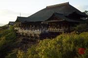 Japan 2012 - Kyoto - Kiyomizu-dera