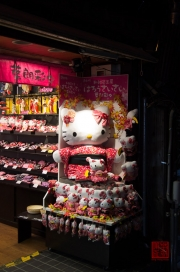 Japan 2012 - Kyoto - Hello Kitty - Shop