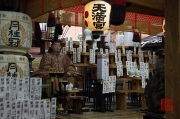 Japan 2012 - Kyoto - Teramachi - Nishiki Tenman-gu - Altar