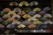 Japan 2012 - Kyoto - Teramachi - Fans