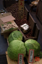 Japan 2012 - Kyoto - Teramachi - Enourmous big cabbage