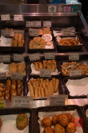 Japan 2012 - Kyoto - Teramachi - Deep fried specialities I