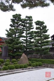 Japan 2012 - Kyoto - Fushimi Inari Taisha - Garden