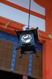 Japan 2012 - Kyoto - Fushimi Inari Taisha - Crab lantern