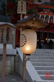 Japan 2012 - Kyoto - Fushimi Inari Taisha - Paper lantern