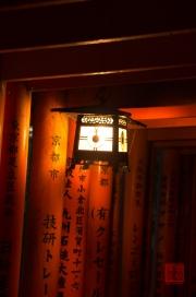 Japan 2012 - Kyoto - Fushimi Inari Taisha - Archway lantern