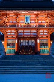 Japan 2012 - Kyoto - Fushimi Inari Taisha - Main Gate close-up