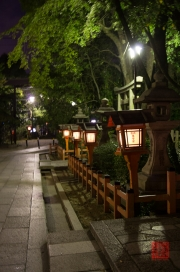 Japan 2012 - Kyoto - Yasaka Shrine - Path