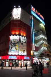 Japan 2012 - Akihabara - Sega Building