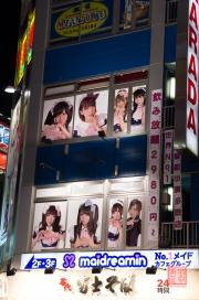 Japan 2012 - Akihabara - Maid Cafe