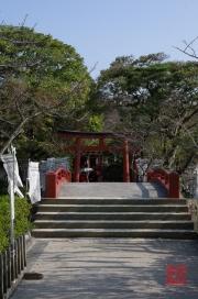 Japan 2012 - Kamakura - Tsurugaoka Hachiman-gu - Wish Gate