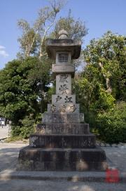 Japan 2012 - Kamakura - Tsurugaoka Hachiman-gu - Stone Lantern