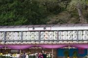 Japan 2012 - Kamakura - Tsurugaoka Hachiman-gu - Sake