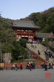 Japan 2012 - Kamakura - Tsurugaoka Hachiman-gu - Main Building II