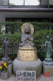Japan 2012 - Kamakura - Hase-dera - Buddha Sculpture I
