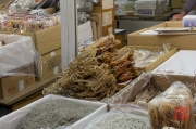 Japan 2012 - Tsukiji - Fish Market - Dried Goods