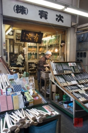 Japan 2012 - Tsukiji - Fish Market - Tool Shop