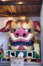 Japan 2012 - Tsukiji - Namiyoke Inari Shrine - Dragon Mask