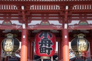 Japan 2012 - Asakusa - Kannon - Main Lantern