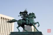 Japan 2012 - Tokyo - Samurai Sculpture