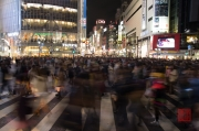 Japan 2012 - Shibuya - Crosswalk - People
