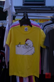 Japan 2012 - Shibuya - T-Shirt - Chicken Cannibalism