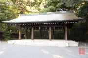 Japan 2012 - Shibuya - Meiji Shrine - Hall