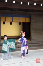 Japan 2012 - Shibuya - Meiji Shrine - Kids in trad. Cloths