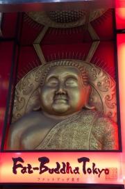 Japan 2012 - Shibuya - Fat Buddha Tokyo