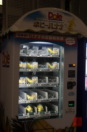 Japan 2012 - Shibuya - Banana Vending Machine