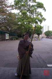Japan 2012 - Nagoya - Castle Guard