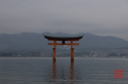Japan 2012 - Miyajima - Itsukushima Shrine - Gate