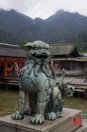 Japan 2012 - Miyajima - Itsukushima Shrine - Lion Sculpture