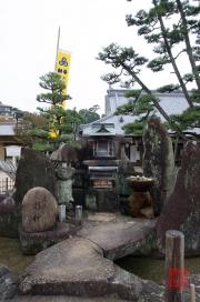 Japan 2012 - Miyajima - Daiganji Temple - Altar