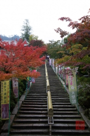 Japan 2012 - Miyajima - Daisho-in - Stairs