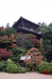 Japan 2012 - Miyajima - Daisho-in - Pagoda