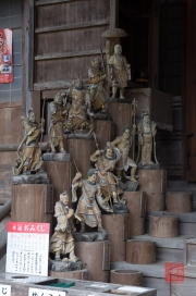Japan 2012 - Miyajima - Daisho-in - Sculptures