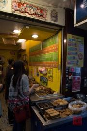 Taiwan 2012 - Taipei - Tofu-Garküche