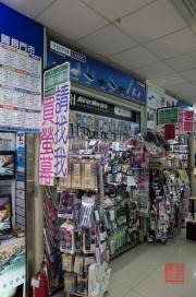 Taiwan 2012 - Taipei - Guanghua Market - Impressionen IV