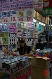 Taiwan 2012 - Taipei - Guanghua Market - Impressionen V